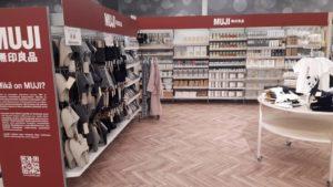 Muji osasto Järvenpään K-Citymarketissa